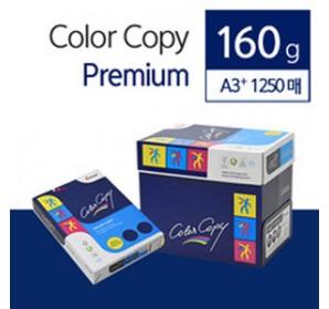 Color전용지백색SR(160gA3)1250매