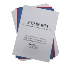 코팅기세척용지A4(10매)