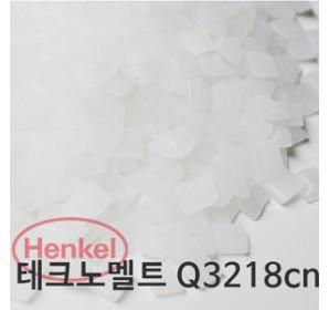 CS-Ga3218CN(헨켈)20Kg