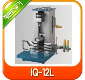 IQ-12NL(레이저형)
