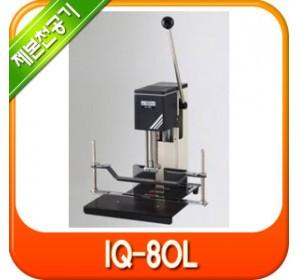 IQ-80L(레이저형)