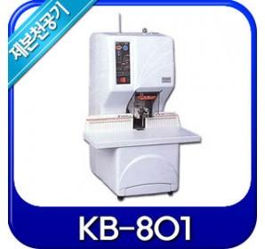 KB-801(1공제본천공기)