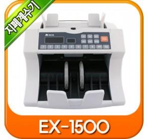 EX-1500