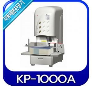 KP-1000A