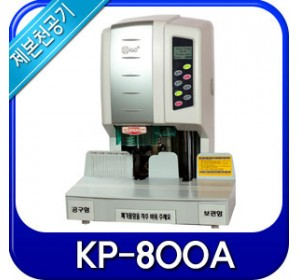 KP-800A