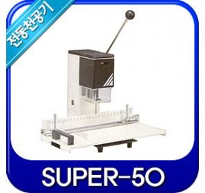 SUPER-50