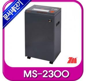 MS-2300