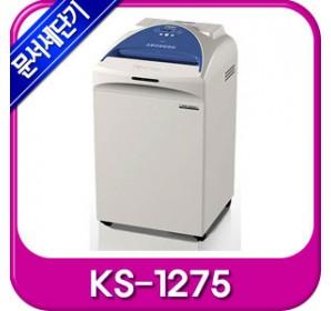 KS-1275