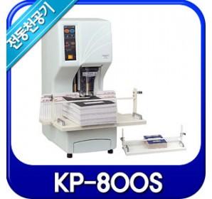 KP-800s