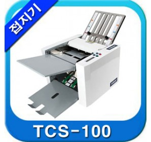 TCS-100