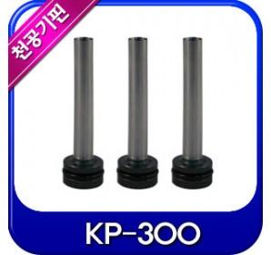 HD-530N/KP300 핀1ea